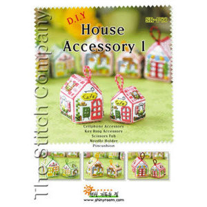 Shiny Room House Accessory 1