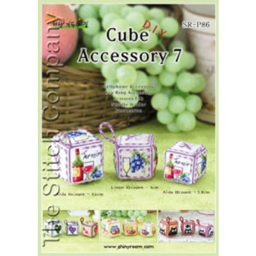 Shiny Room Cube Accessory 7