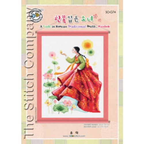 Soda Stitch A Lady in Korean Traditional Dress
