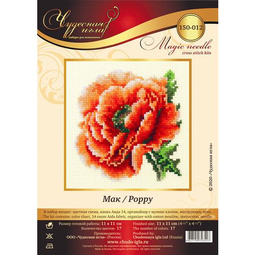 Chudo Igla Borduurpakket Poppy - Chudo Igla