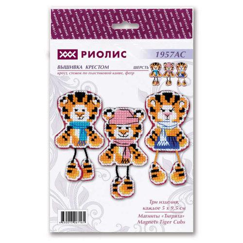 RIOLIS Borduurpakket Magnets Tiger Cubs - RIOLIS