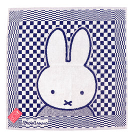 Hollandsche Waaren Dick Bruna Towel Miffy