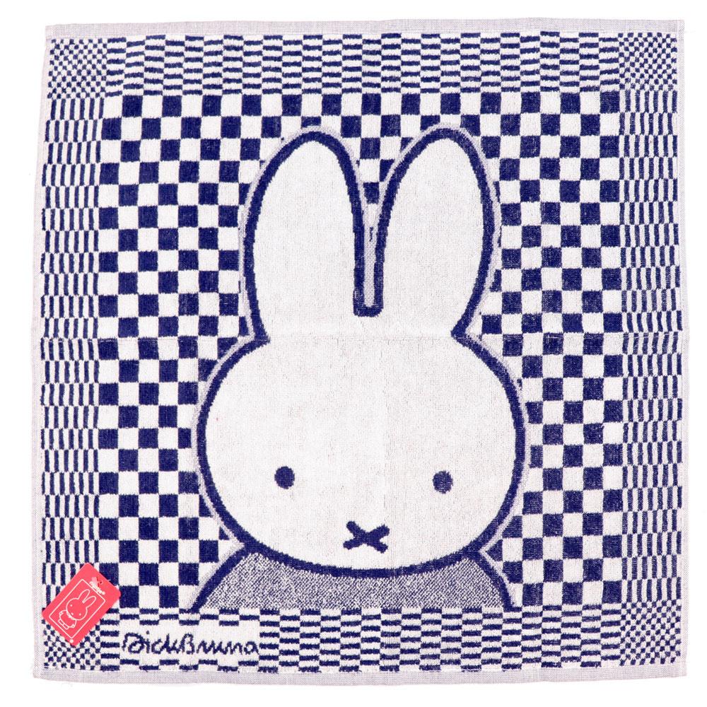 Dick Bruna Towel Miffy
