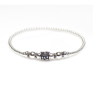 KARMA Jewelry KARMA Armband | XS Balistyle Silver | Logo Bead |  92326