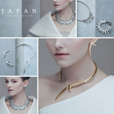 UNOde50 UNOde50 Armband | NIGHTBIRD WRAP | ZILVER | BLUE | JAPAN | PUL1890AZUMTL