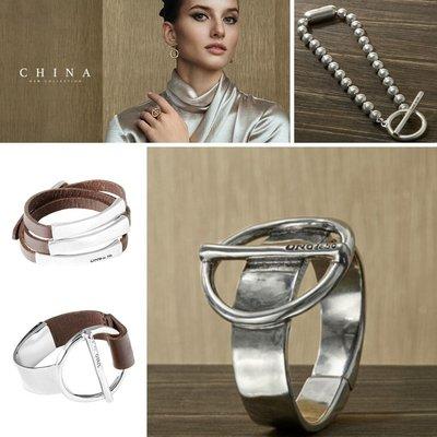 UNOde50 UNOde50 Armband | SHORTCUT | ZILVER | CHINA | PUL1923MTL0000M