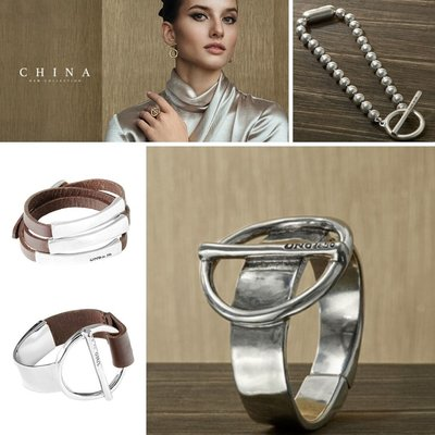 UNOde50 UNOde50  Ketting | ON / OFF | ZILVER | CHINA | COL1463MTL0000U