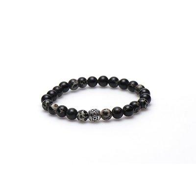 KARMA Jewelry KARMA Armband | Demolition silver logo bead | 86536