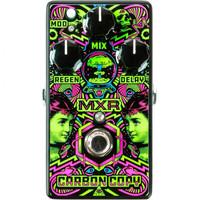 MXR Carbon Copy 'Limited Edition'