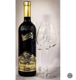 Baron De Lajoyosa, Centenarion Oro, 13%, 750 ml