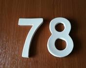 DBT Huisnummers