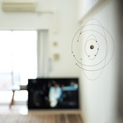 Flensted Mobiles Niels Bohr atoom mobile Ø27cm - made in Denmark