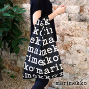 Marimekko Smartbag Marilogo zwart wit - opvouwbaar