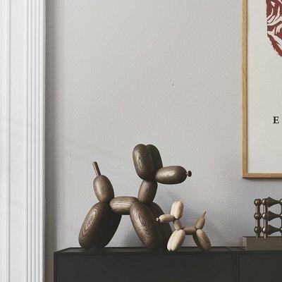 Boyhood Ballon D'og small oak - H14,5cm - Design object