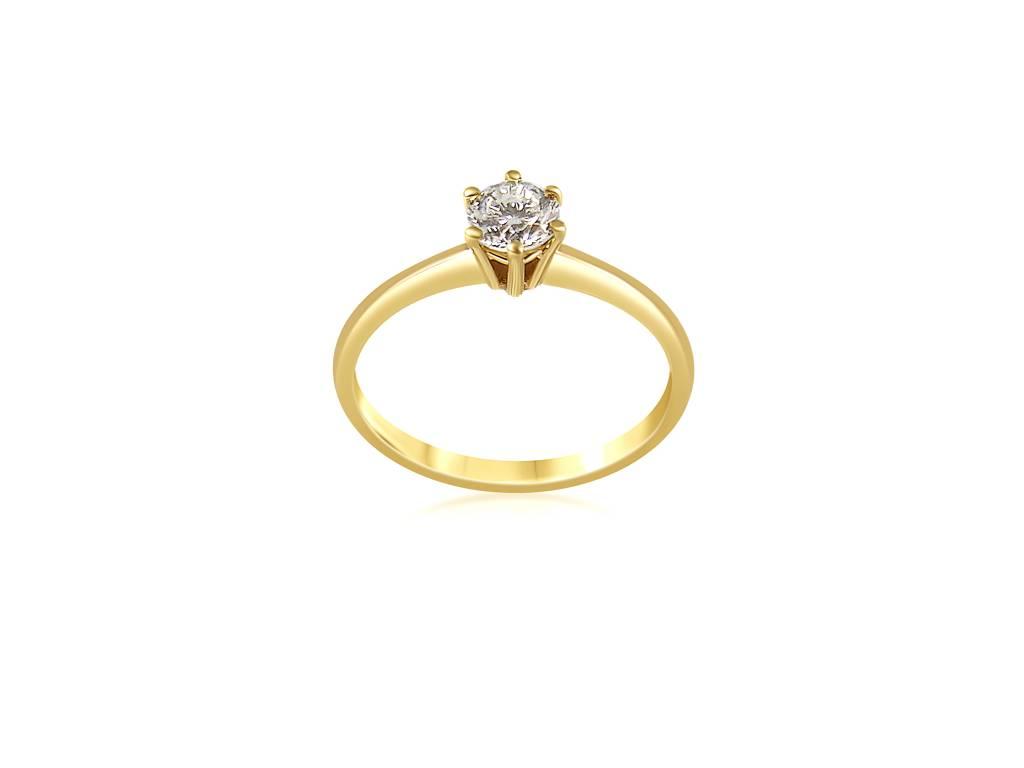 14kt  geel goud verlovingsring met 0.55 ct diamant