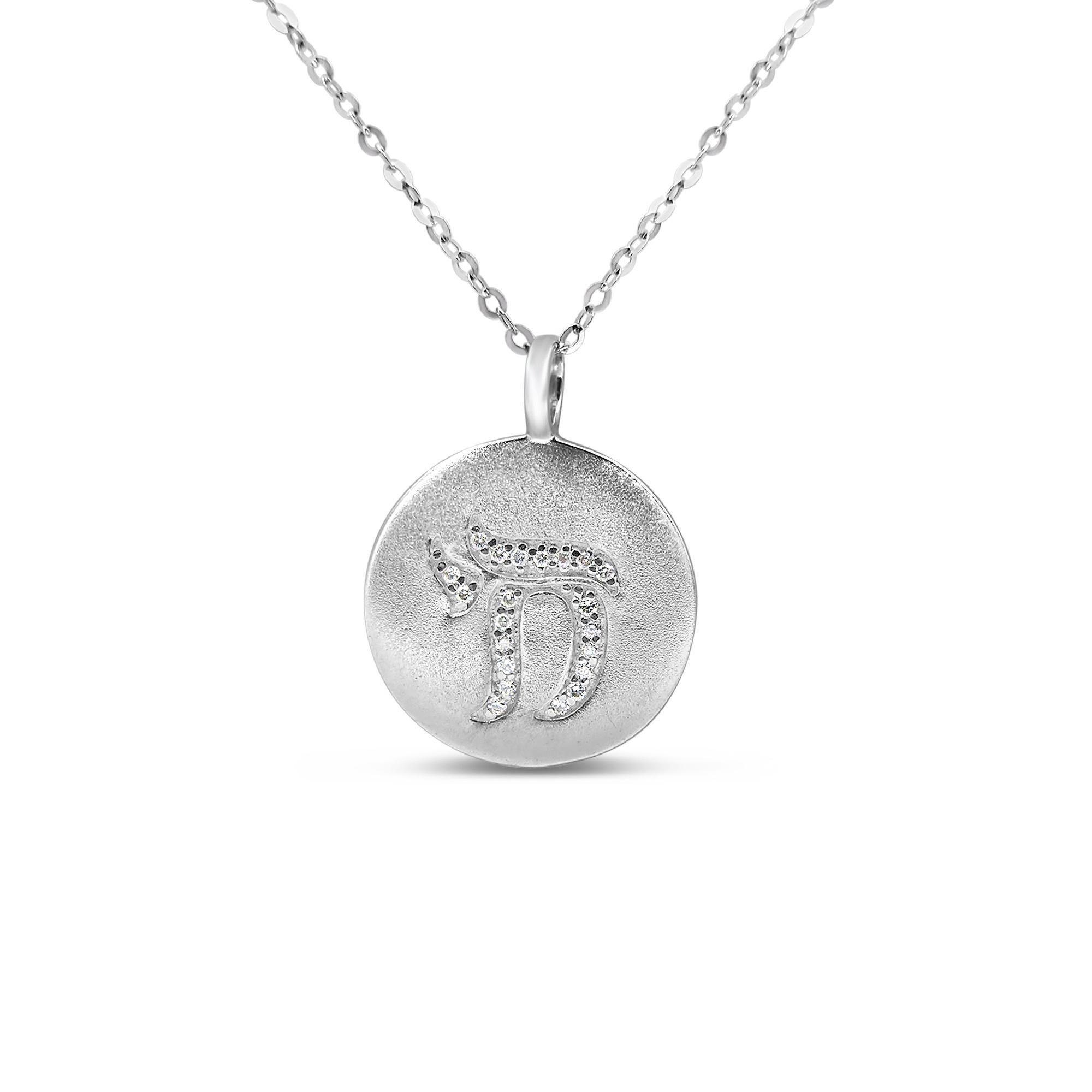 18kt white gold  hai pendant matt finish with 0.05 ct diamonds