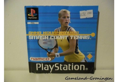 Anna Kournikova`s Smash Court Tennis (Manual)
