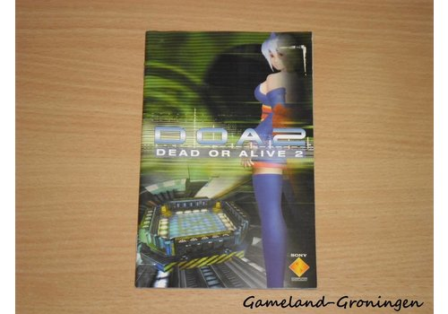 Dead or Alive 2 (Manual)