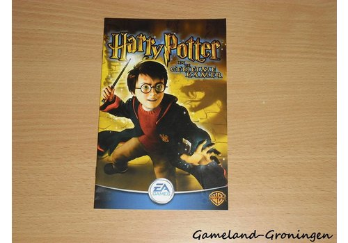 Harry Potter and the Chamber of Secrets (Manual)