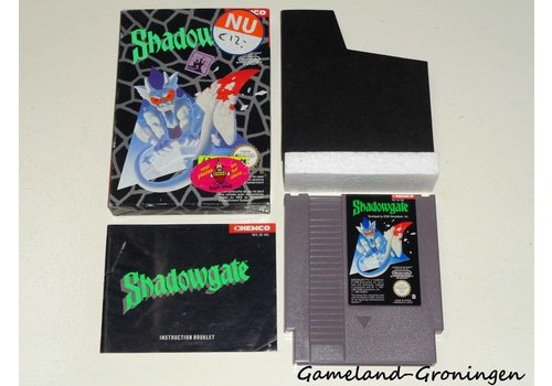 Shadowgate (Complete, HOL)