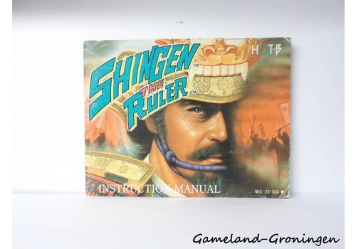 Shingen The Ruler (Handleiding, USA)