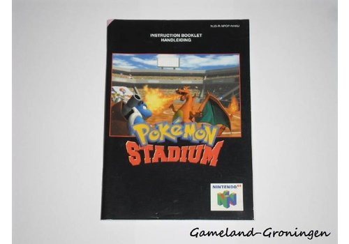 Pokemon Stadium (Handleiding, NHAU)
