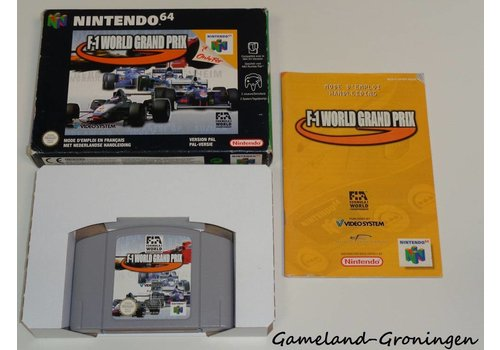 F-1 World Grand Prix (Complete, NFAH)