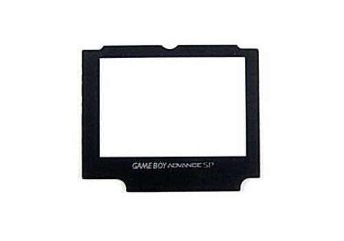 Gameboy Advance SP Replacement Screen