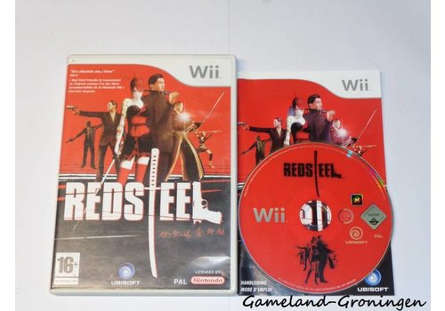 Red Steel (Complete, FAH)