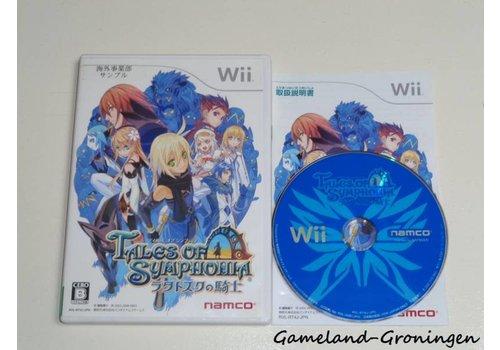 Tales of Symphonia (Complete, NTSC-J)