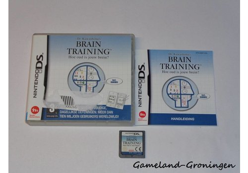 Dr. Kawashima's Brain Training How Old is Your Brain? (Complete, HOL)