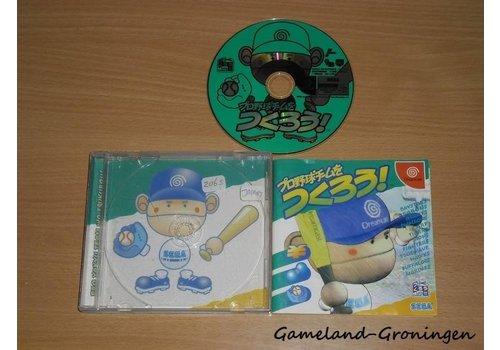 Pro Yakyu Team Wo Tsukurou (Complete, NTSC-J)