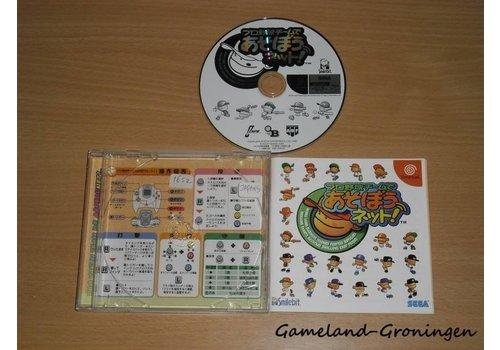 Pro Yakyu Team De Asobounet (Compleet, NTSC-J)