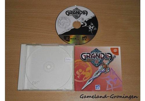 Grandia II (Complete, NTSC-J)