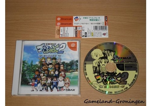 Golf Shiyou 2 New Challengers (Complete, NTSC-J)