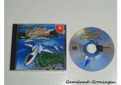 Aerodancing Featuring Blue Impulse (Complete, NTSC-J)