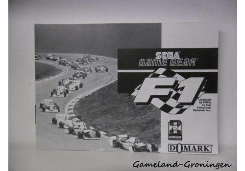 F1 (Manual)