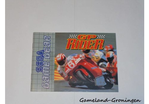 GP Rider (Manual)