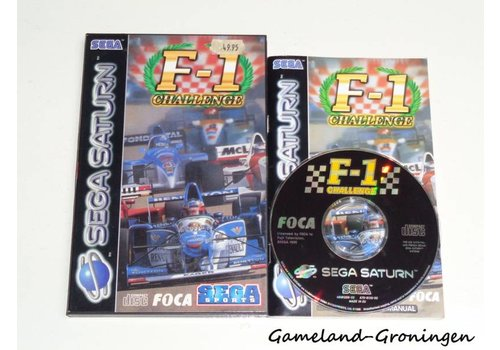 F-1 Challenge (Complete)