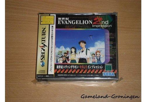 Neon Genesis Evangelion 2nd Impression (NTSC-J)