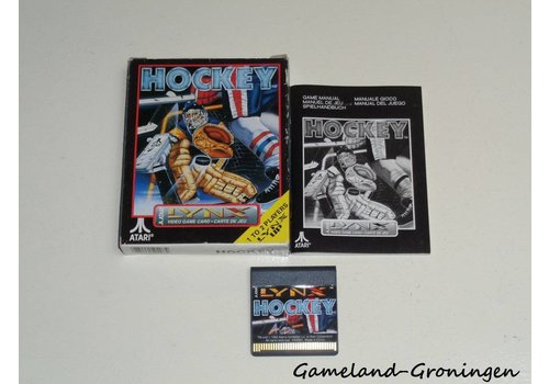 Hockey (Complete)