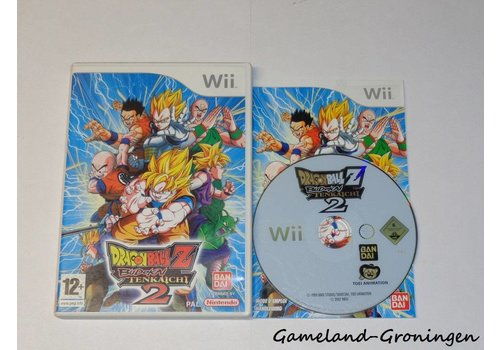 Dragon Ball Z Budokai Tenkaichi 2 (Compleet)