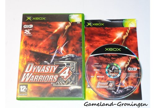 Dynasty Warriors 4 (Complete)