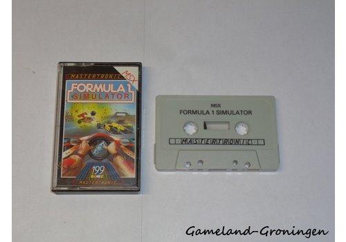 Formula 1 Simulator (Complete)