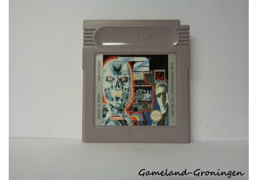 T2 The Arcade Game (NOE)