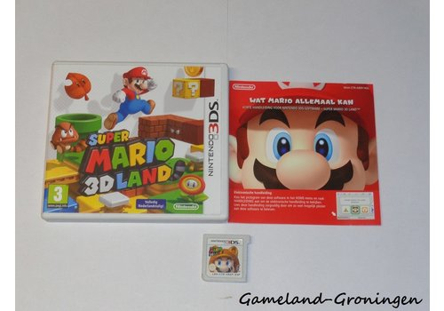 Super Mario 3D Land (Complete, HOL)