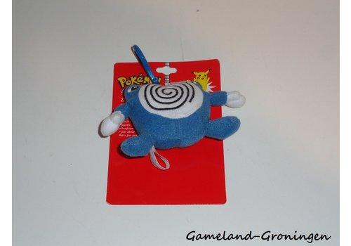 Pokémon - Poliwhirl 1999 Plush Keychain
