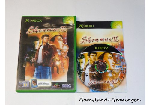Shenmue II (Boxed)