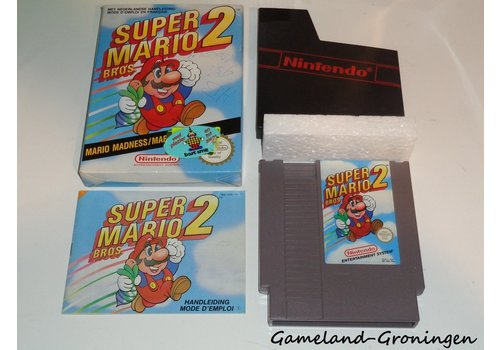 Super Mario Bros 2 (Compleet, FAH)