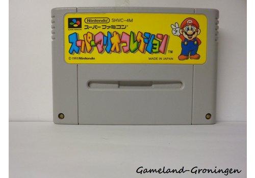 Super Mario Collection (Famicom)